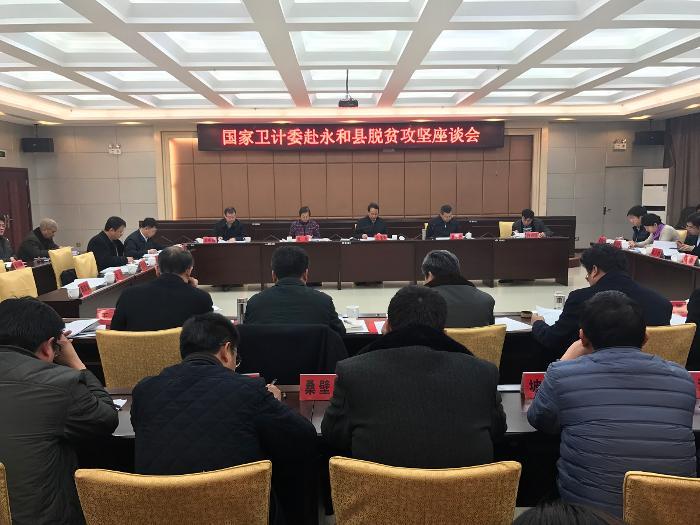王培安副主任赴山西永和县调研慰问